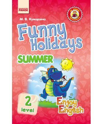 АНГЛ.мова. Enjoy English. Funny Holidays. Summer Level 2.   (Дракон) (Укр)