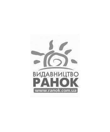 ГРАМОТЕЙЧИК 4 кл. Тетрадь для успешного овладения орфогр. и пунктуац. навыками (РУС) ОБНОВЛЕННАЯ ПРОГРАММА