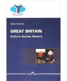 Великобритания. История и культура. Учебное пособие
