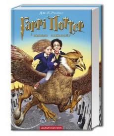 Гаррі Поттер i в'язень Азкабану