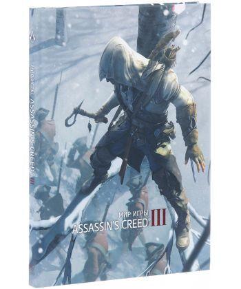 Мир игры Assassins Creed III