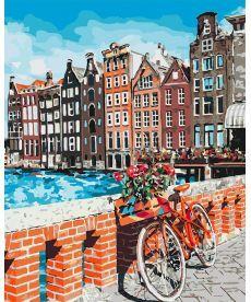 Картина по номерам Каникулы в Амстердаме 40 х 50 см (KHO3554)
