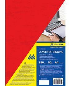 Обложка картонная под кожу А4 250гм2 50шт.уп. красная