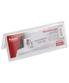 Табличка информационная Axent 199х70 мм 4538-A