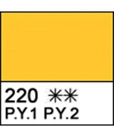 Краска масляная СОНЕТ желтая средняя, 46мл ЗХК
