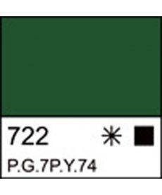 Краска акриловая ЛАДОГА, зеленая средняя, 46мл ЗХК