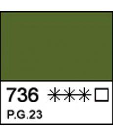 Краска масляная МАСТЕР-КЛАСС зеленая Тавуш, 46мл ЗХК