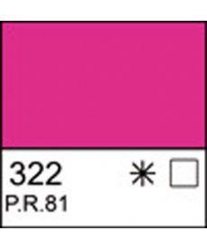 Краска акварельная КЮВЕТА, розовая, 2.5мл ЗХК