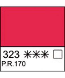 Краска акварельная КЮВЕТА, рубиновая, 2.5мл ЗХК