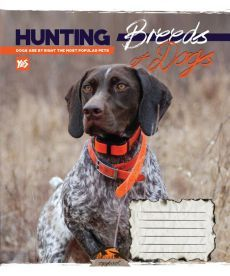 Тетрадь в линию 48 л. Yes А5 Hunting dogs 762113