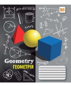 Предметная тетрадь геометрия 48 л. Yes А5 Sketch science 761268