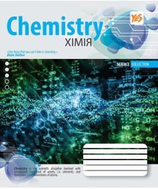 Предметная тетрадь химия 48 л. Yes А5 Infinity 761274