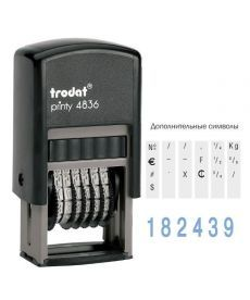 Нумератор Trodat 3.8мм плст 6 розрядов 4836