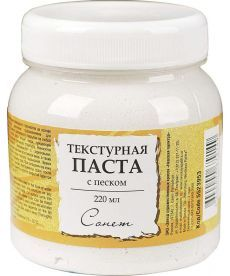 Текстурная паста СОНЕТ с песком, 220мл ЗХК