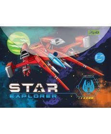 Папка-конверт на кнопці А4 ''Star Explorer'' 1 Вересня 491626