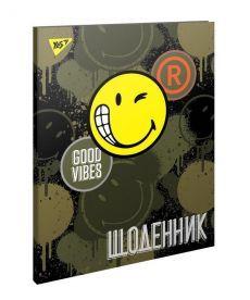 Щоденник шкільний інтегральний (укр.) ''Smiley'' Yes 911146