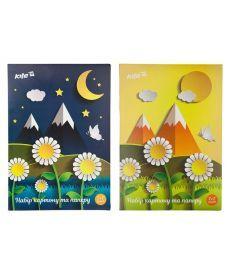 Бумага и картон Kite А4 набор 7+7 папка K17-1256