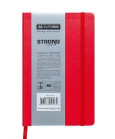 Записная книга блокнот Buromax STRONG LOGO2U 125x195мм искусств. кожа 80л. клетка красный BM.2991210