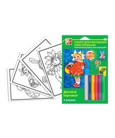 Набор для рисования пластилином ''Детский карнавал'' 21С1364-08