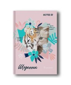 Дневник школьный Kite тв. перепл. Rachael Hale R19-262-3