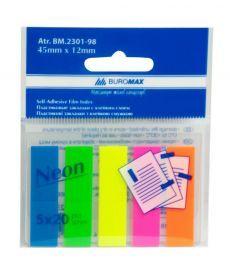Закладки Buromax пластиковые NEON 45x12мм 5х20 листов асорти BM.2301-98