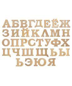 Набор заготовок Буква ''ч'', МДФ, высота 8 см, 5шт, ROSA Talent