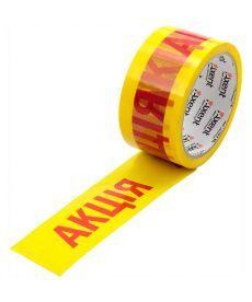 Лента клейкая Axent упаковачная Акція скотч 48ммХ45м 40мкм 3046-A