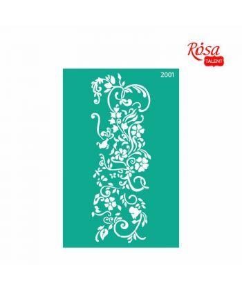 Трафарет многоразовый самоклеющийся 13x20 см №2001 Серия Цветы