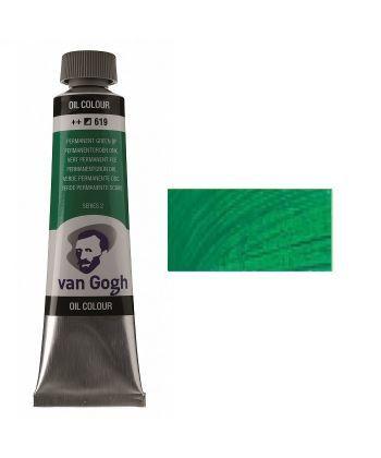 Краска масляная Van Gogh 614 Перм зеленый средний 40 мл Royal Talens