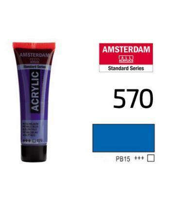 Краска акриловая AMSTERDAM 570 Синий ФЦ 20 мл Royal Talens