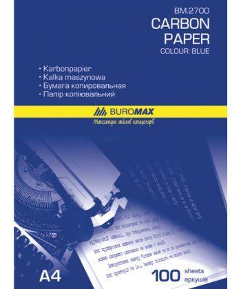 Бумага копировальная A4 Buromax 100л синий BM.2700