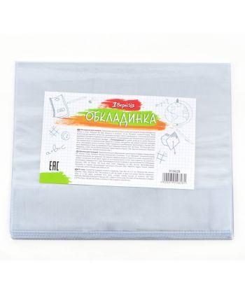 Обложка для тетрадей PVC (34,5смX21см), 80 мкм, прозр.
