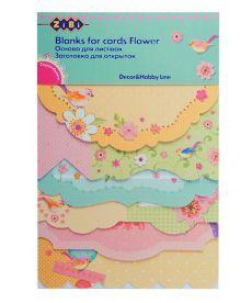 Заготовка ZiBi для открыток Flower 10.2x15.3см ZB.18217-AF