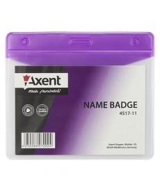 Бейдж горизонтальный Axent 100х70мм матовый фиолетовый 4517-11-A