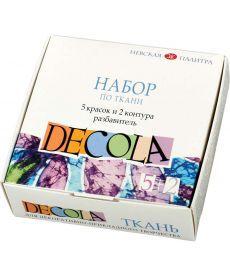 Набор DECOLA по ткани: акрил 5цв.,20мл, контуры в тубах2цв.,18мл, разбавитель ЗХК