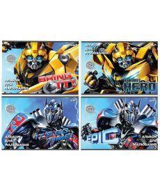 Альбом для рисования Kite A4 24л 120г/м2 Transformers скоба TF17-242