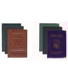 Обложка для паспорта PANTA PLAST винил-люкс стандарт 0300-0025-99