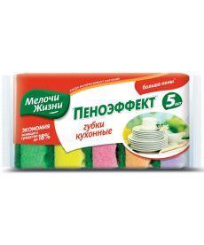 Губка Мелочи Жизни кухонная 5шт 0061 CD