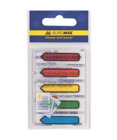 Закладки Buromax пластиковые NEON 45x12мм 5х20 листов асорти BM.2304-98