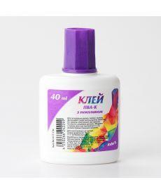 Клей ПВА Kite 20мл K17-134