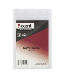 Бейдж вертикальний Axent 67х98мм матовый прозрачный 4518-27-A