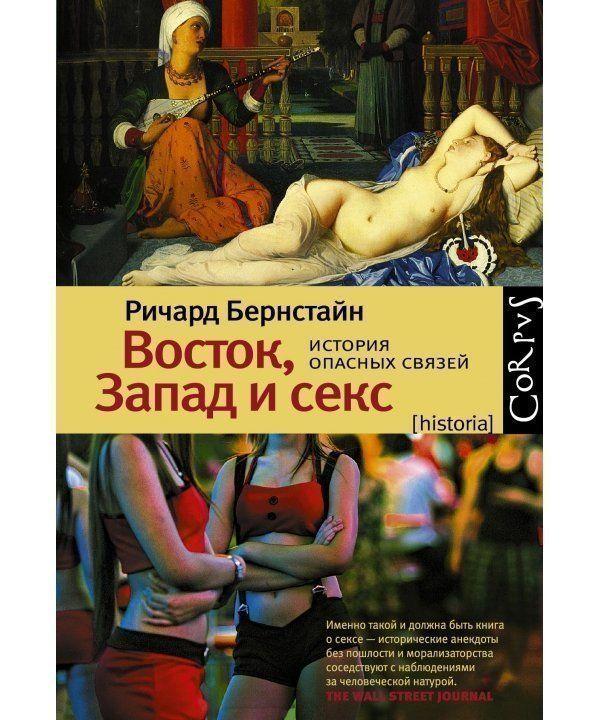 сексуальні історійі