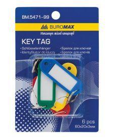 Брелоки для ключей Buromax 6шт BM.5471-99