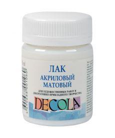 Лак акриловый матовый ДЕКОЛА, 50 мл