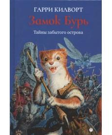 Коровкин решебник давыдов Каталог книг