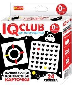 """Розвиваючі контрасні картки для немовлят 0+ """"IQ-club для малюків"""""""