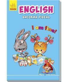 Міні-книжки: Вчимося з Міні. English. Високий рівень