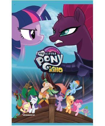 Мій маленький поні в кіно.