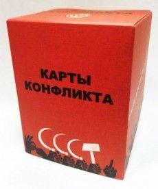 Настольная игра Карты Конфликта: Назад в СССР