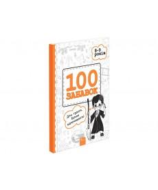 100 забавок. 8–9 років